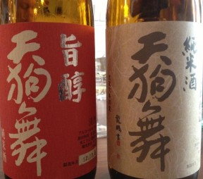 Somm in the City – Speaking Sake