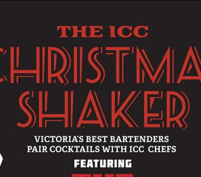 "ICC ""Christmas Shaker"" Party Ticket Giveaway"