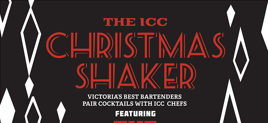 "ICC ""Christmas Shaker"" Party Ticket Giveaway-#2"